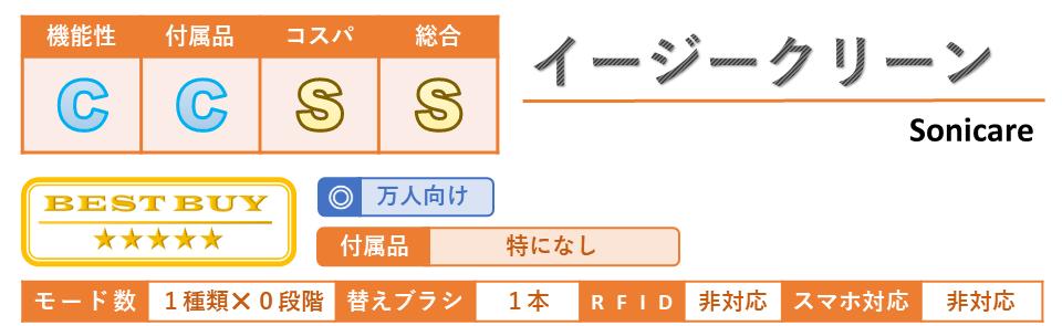 f:id:nekatsu:20201019115748p:plain