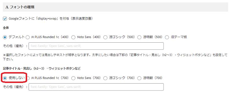 f:id:nekatsu:20201025122823p:plain
