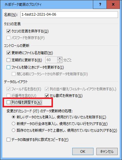 f:id:nekatsu:20210406143224p:plain