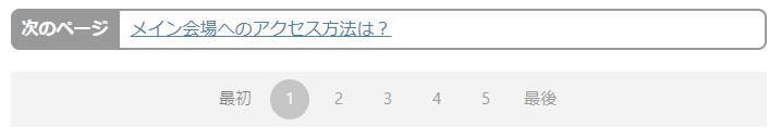 f:id:nekatsu:20210822085438p:plain