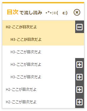 f:id:nekatsu:20210929043628p:plain