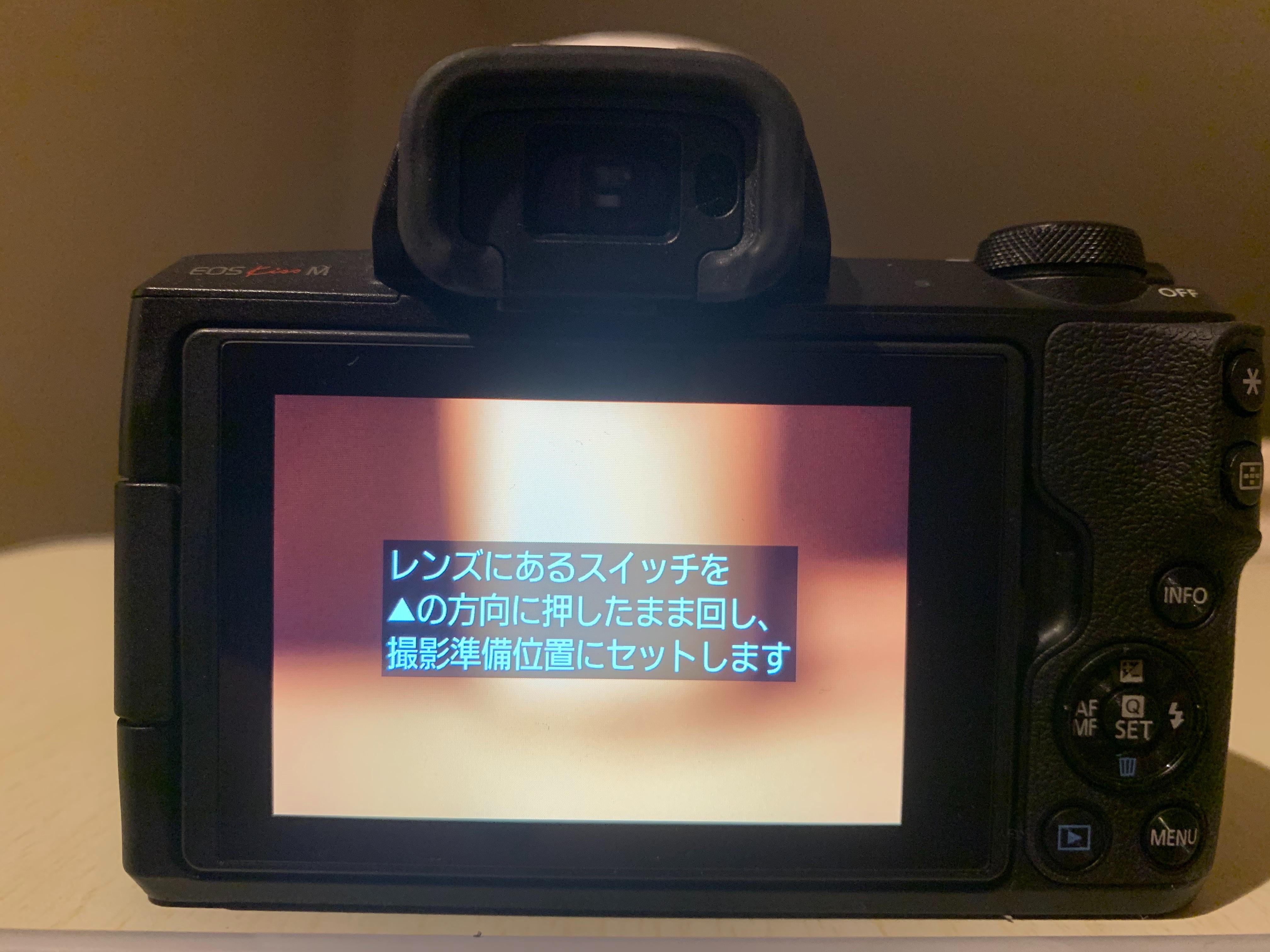 f:id:nekirom842:20200316003005j:image