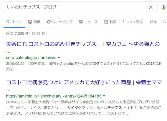 f:id:nekko_chichinomi:20200615135123p:plain