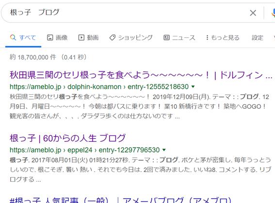 f:id:nekko_chichinomi:20200615135553p:plain