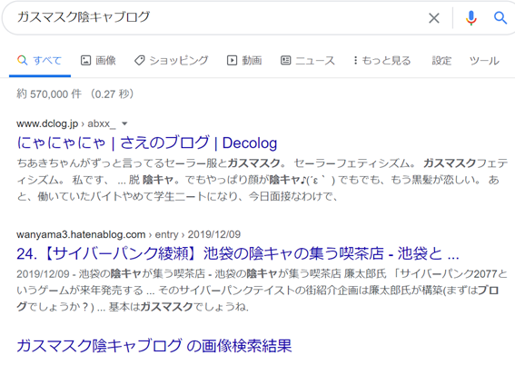 f:id:nekko_chichinomi:20200615135806p:plain