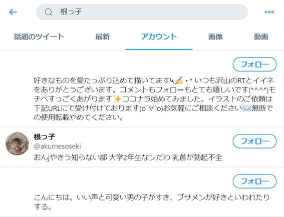 f:id:nekko_chichinomi:20200615140033p:plain