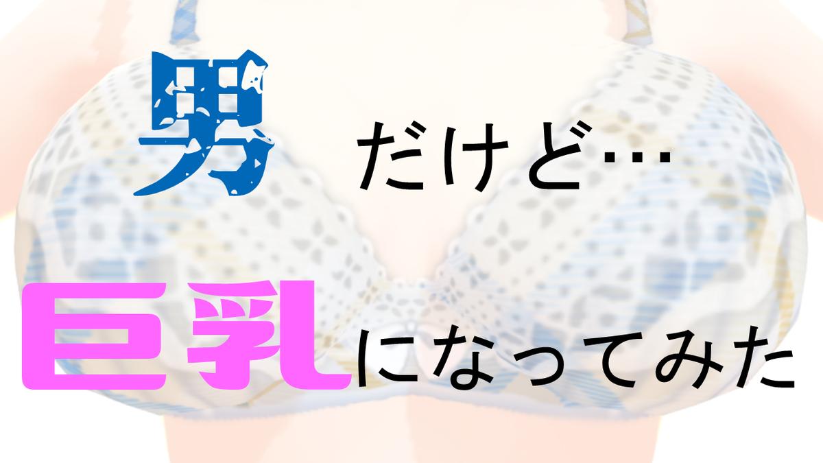 f:id:nekko_chichinomi:20200815113811p:plain