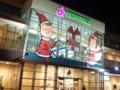 ピオニウォーク東松山(PEONYWALK)クリスマス