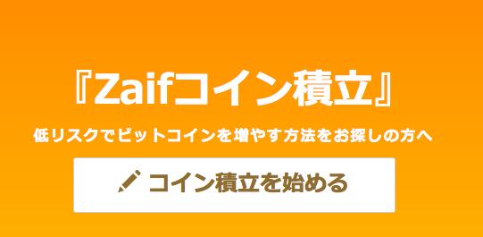 f:id:neko-currency:20171120125738p:plain