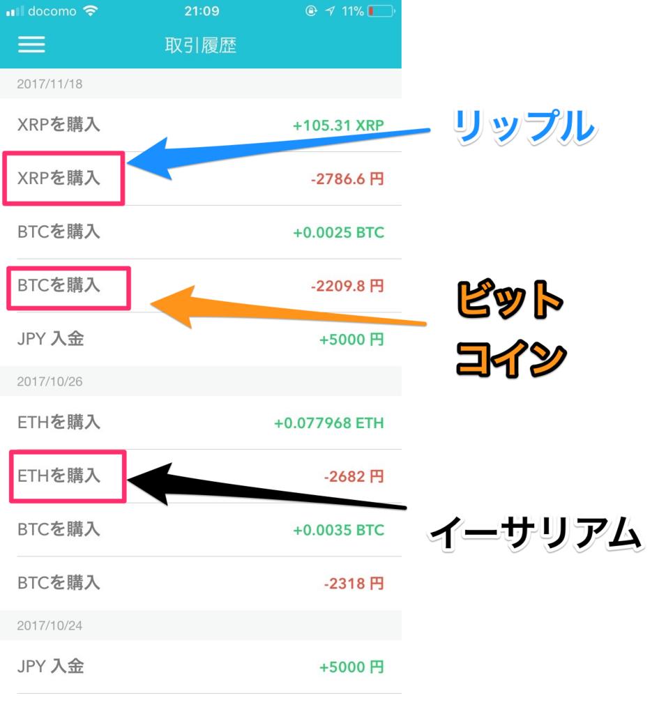 f:id:neko-currency:20171124232949p:plain