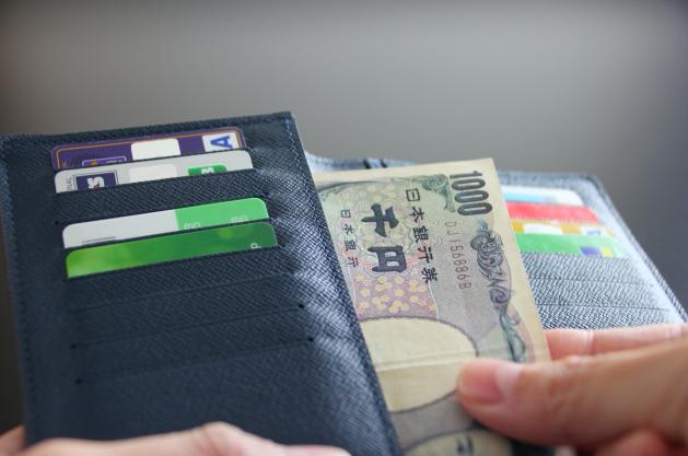 f:id:neko-currency:20171202235545p:plain