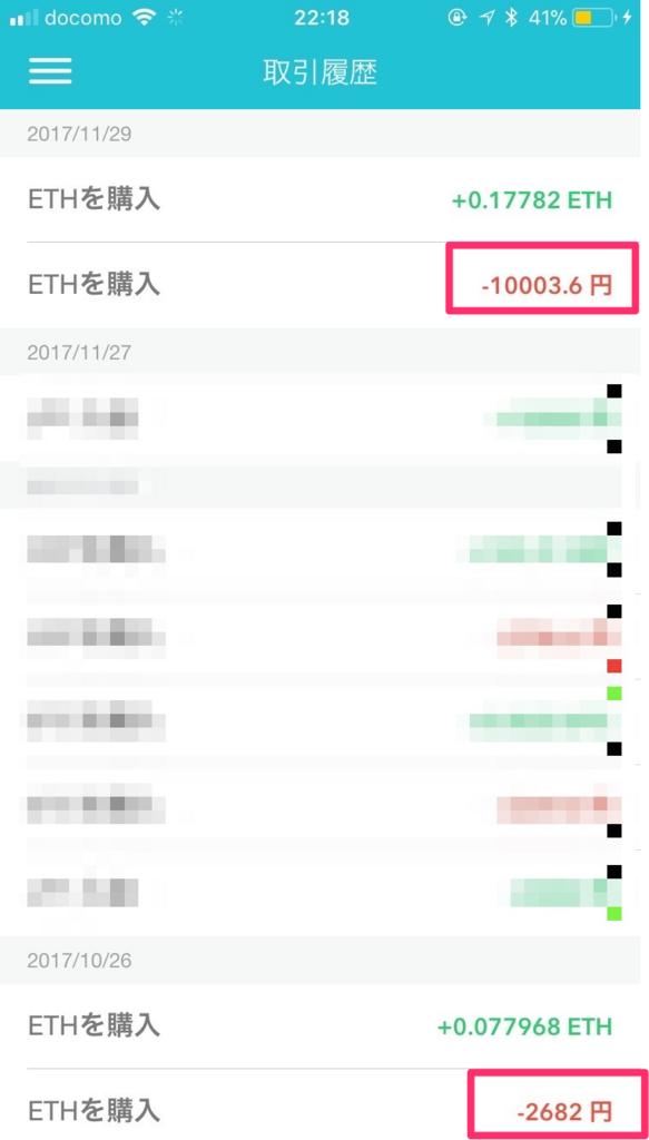 f:id:neko-currency:20171203222737p:plain