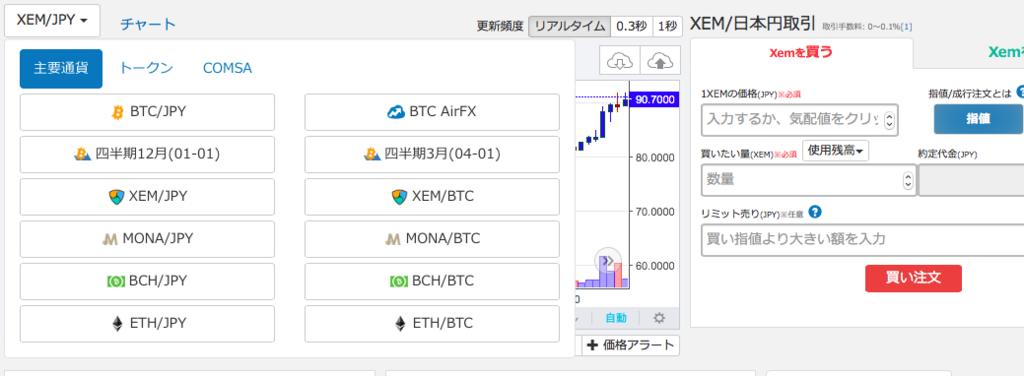f:id:neko-currency:20171218212754p:plain