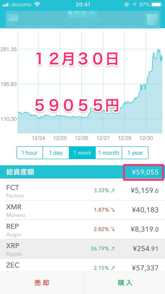 f:id:neko-currency:20180116222743p:plain