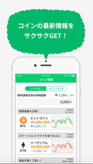 f:id:neko-currency:20180120102249p:plain