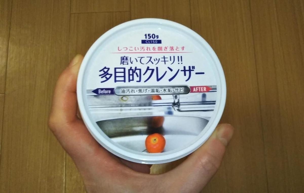 f:id:neko-gurashi:20201123111110j:plain