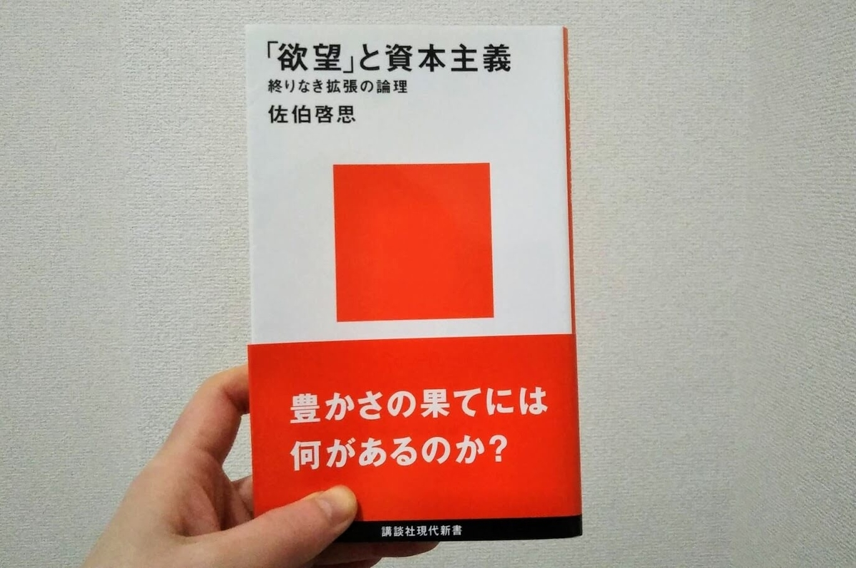 f:id:neko-gurashi:20201126090124j:plain
