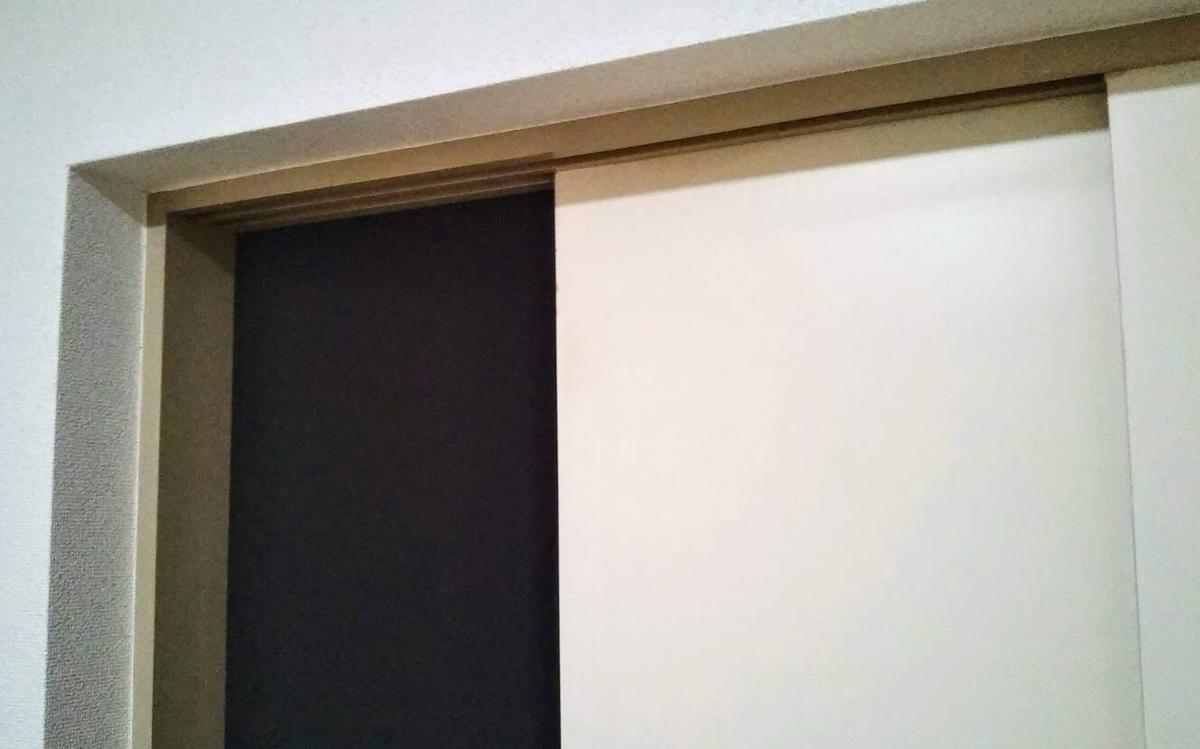 f:id:neko-gurashi:20201129170252j:plain