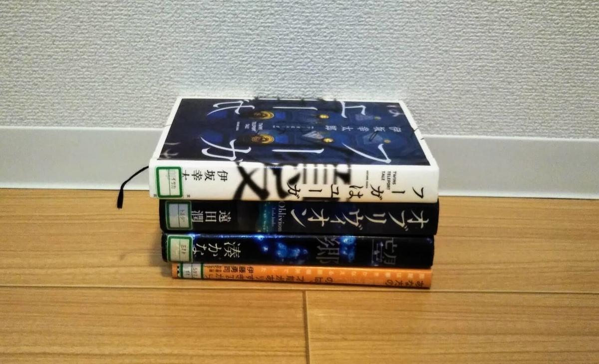 f:id:neko-gurashi:20201225091300j:plain