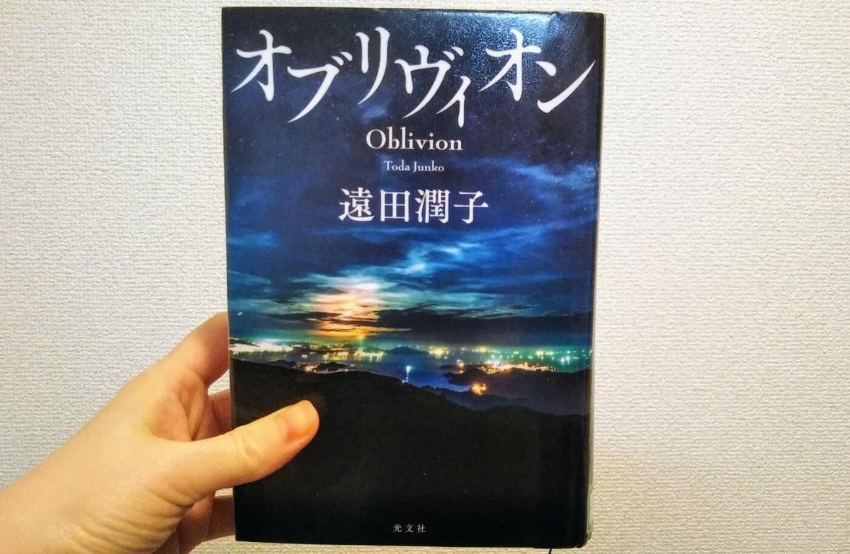 f:id:neko-gurashi:20210107183756j:plain