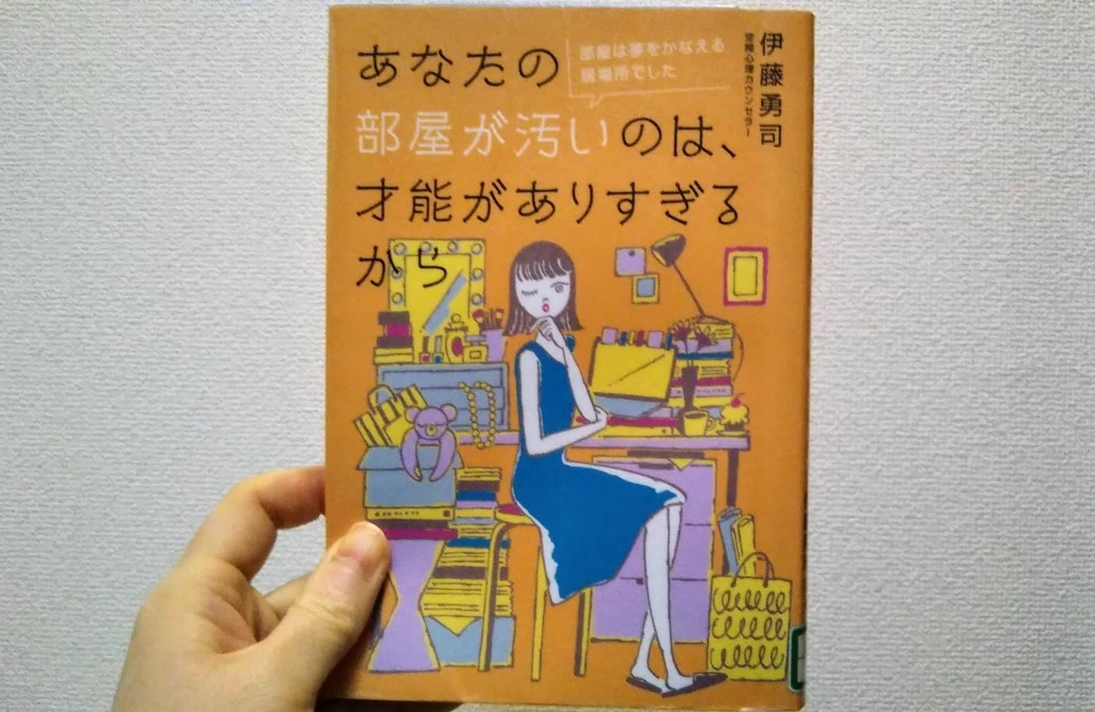 f:id:neko-gurashi:20210110124632j:plain