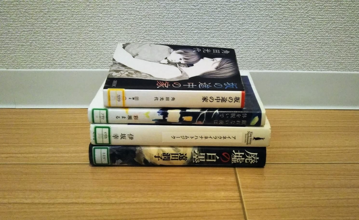 f:id:neko-gurashi:20210114072459j:plain