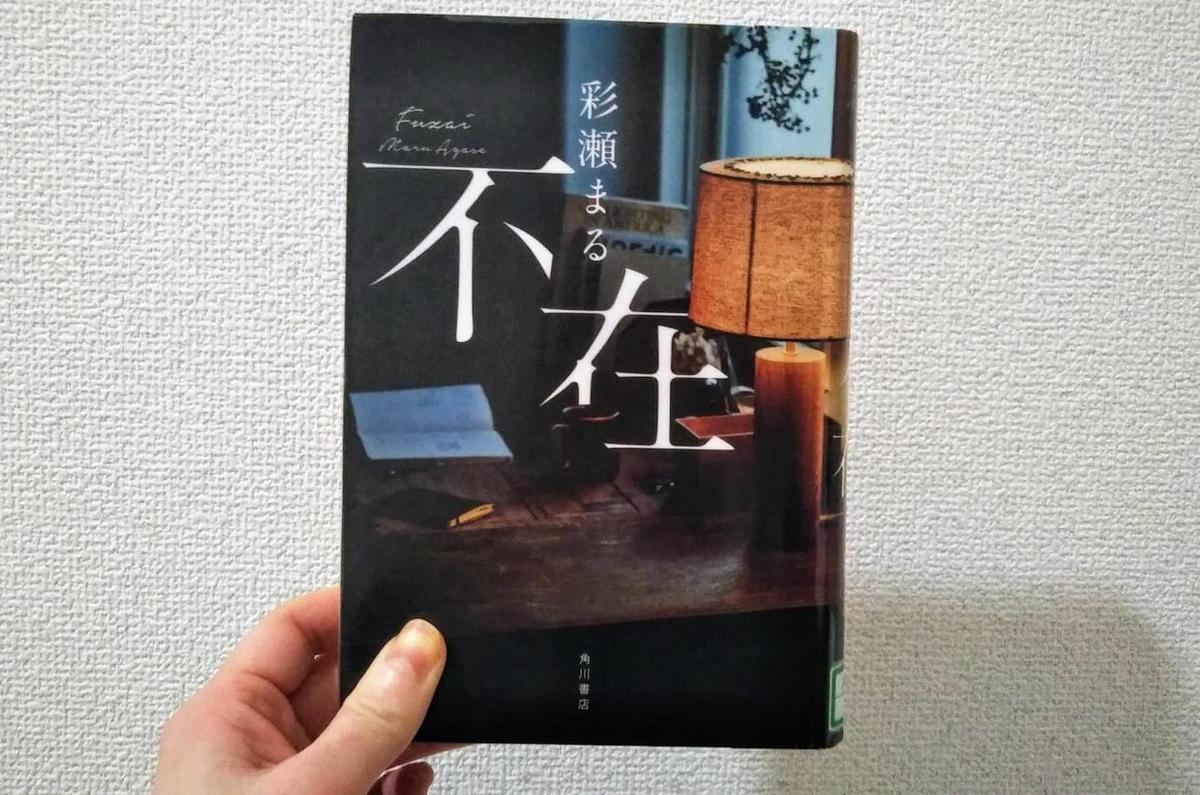 f:id:neko-gurashi:20210115070354j:plain