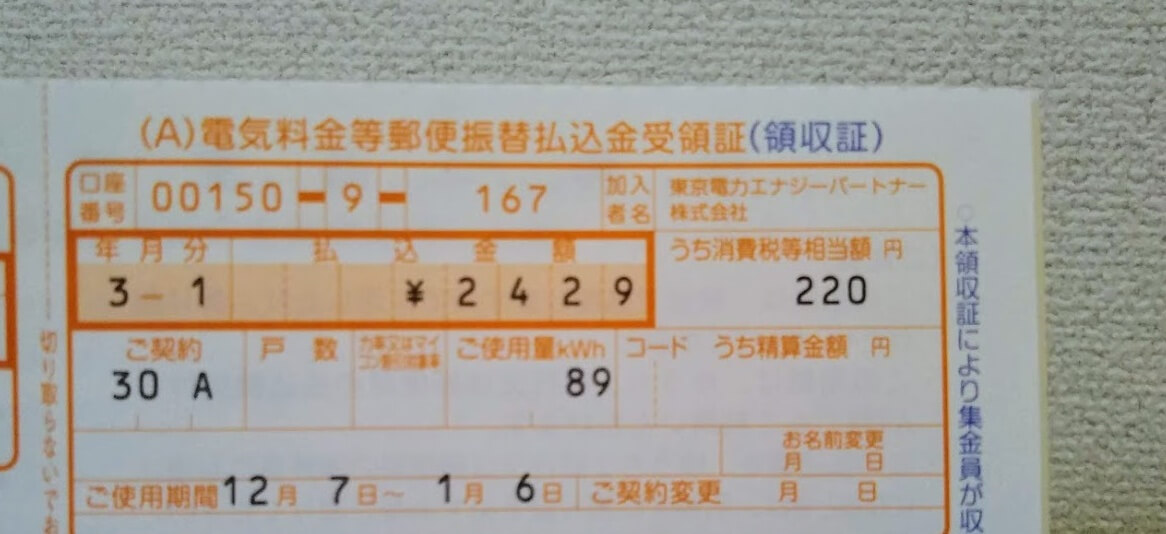 f:id:neko-gurashi:20210117085705j:plain