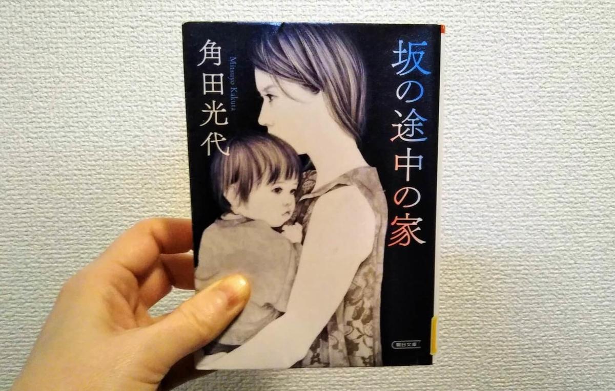 f:id:neko-gurashi:20210118064912j:plain