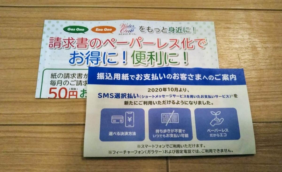 f:id:neko-gurashi:20210124044137j:plain