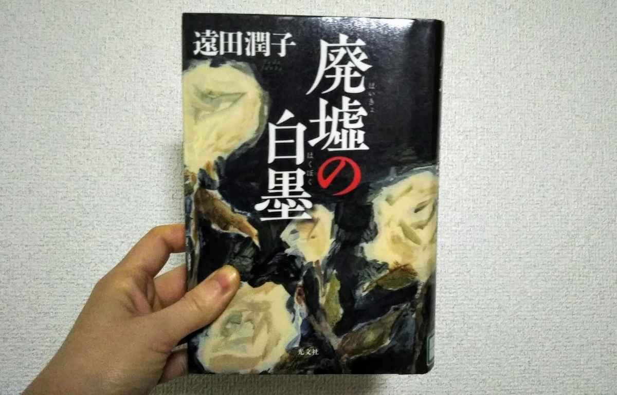 f:id:neko-gurashi:20210124192838j:plain