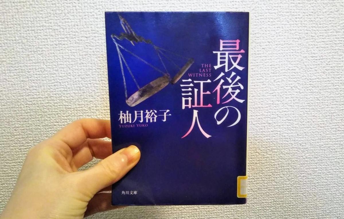 f:id:neko-gurashi:20210217053200j:plain