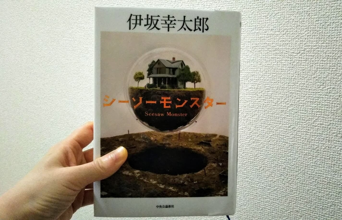 f:id:neko-gurashi:20210323073451j:plain
