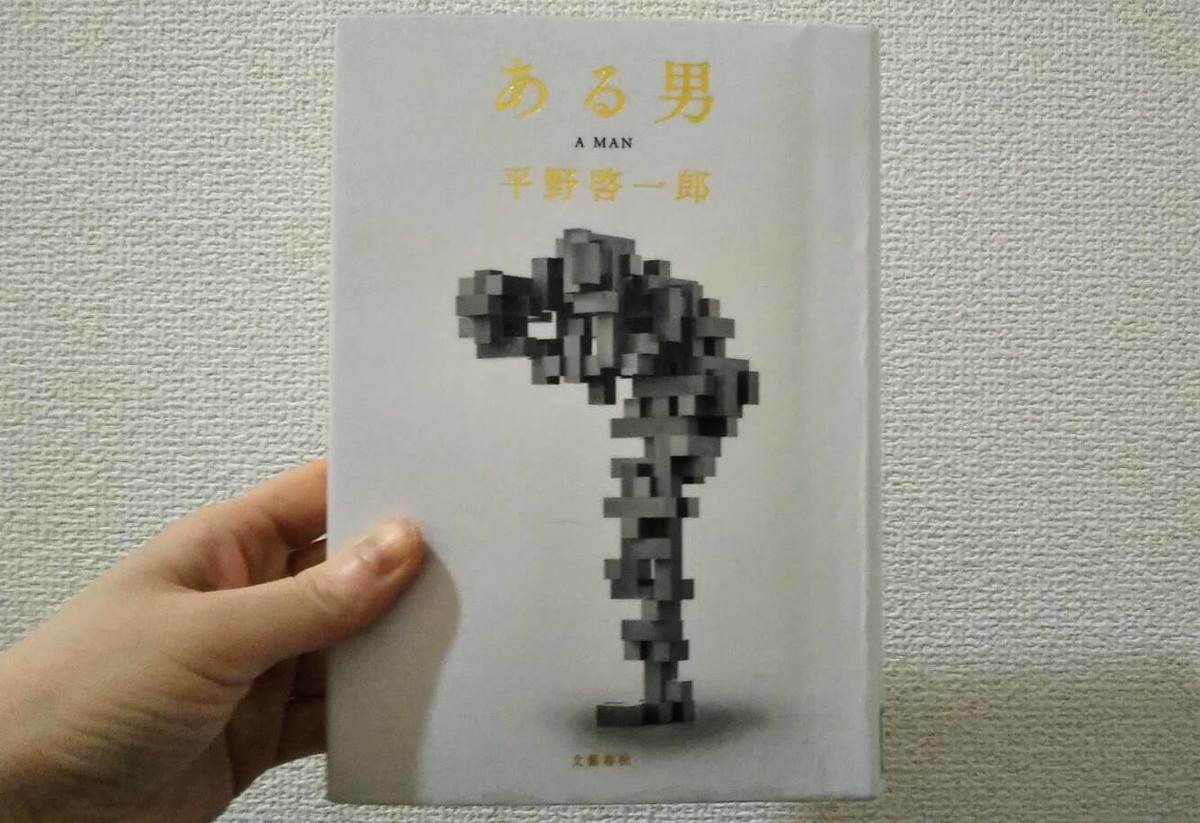 f:id:neko-gurashi:20210401195747j:plain