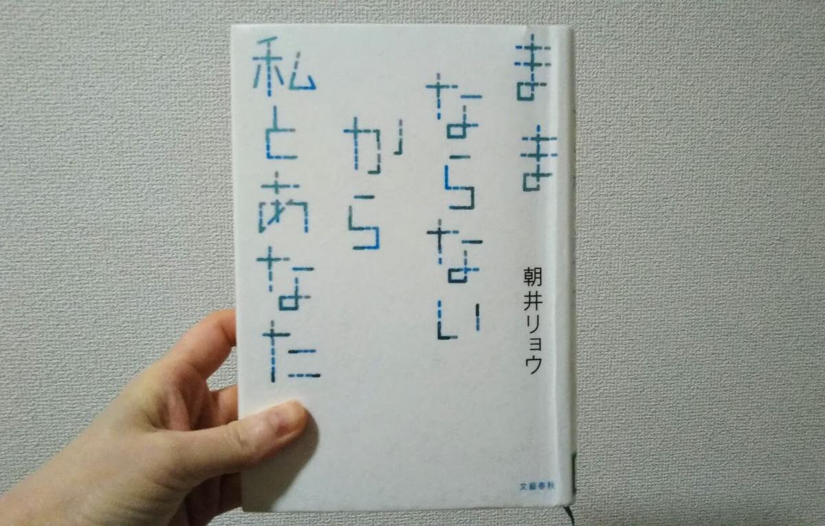 f:id:neko-gurashi:20210411211556j:plain