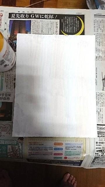 f:id:neko-kiki:20170527140203j:image
