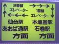 20090117062409