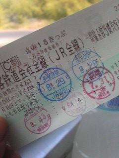 f:id:neko-nikki:20110829120300j:image