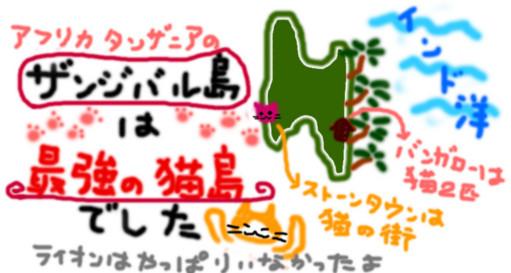 f:id:neko-nikki:20140222201207j:image