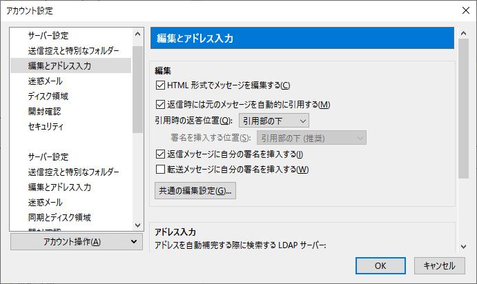f:id:neko-pon:20200220173853p:plain