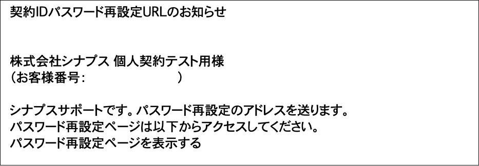 f:id:neko-pon:20200220180550p:plain