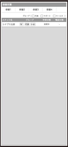 f:id:neko-pon:20210107153451p:plain