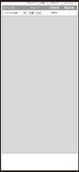 f:id:neko-pon:20210107153513p:plain