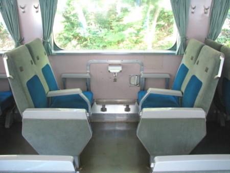 f:id:neko-room:20090905152148j:image