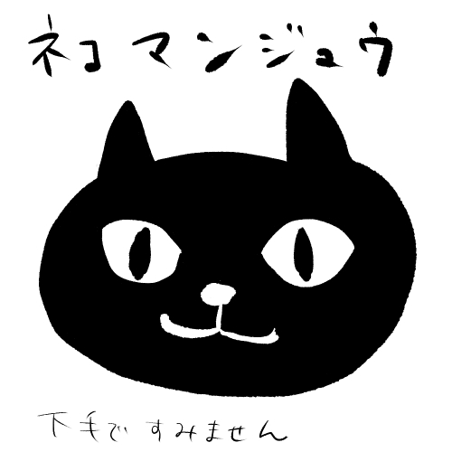 f:id:neko-zuki:20180225232030j:plain