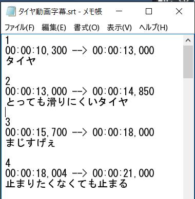 f:id:neko30:20170604171544p:plain