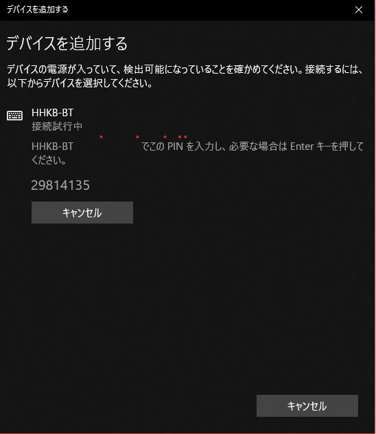 f:id:neko30:20190210173221p:plain
