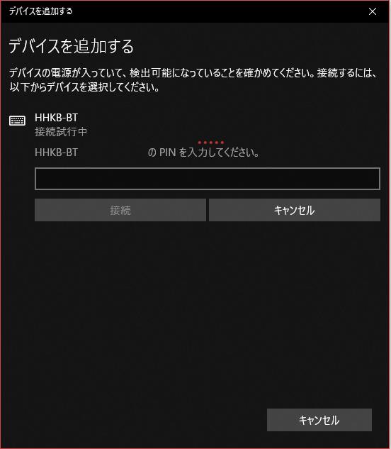f:id:neko30:20190210173239p:plain