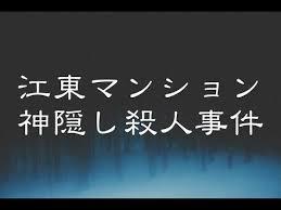 f:id:neko7773:20200813234902j:plain