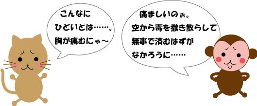 f:id:neko7773:20210515111231p:plain